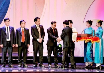 Lễ tổng kết và trao giải thưởng sáng tạo khoa học công nghệ (WIPO 2017)