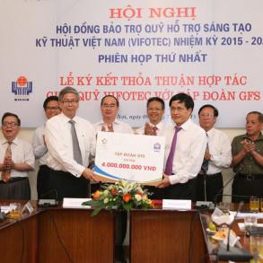 Hội nghị Hội đồng bảo trợ Quỹ Hỗ trợ Sáng tạo Kỹ thuật Việt Nam